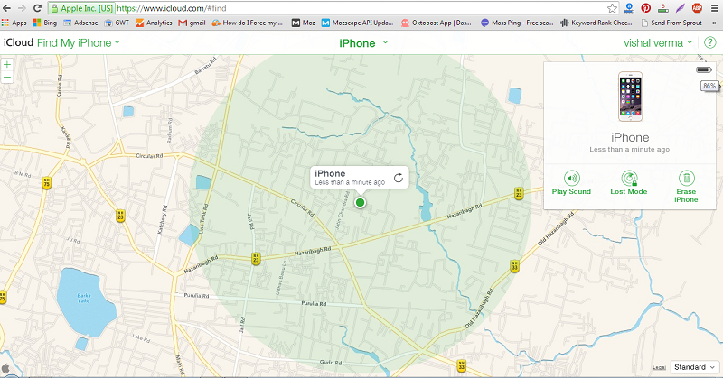 locate your iphone using find my phone app